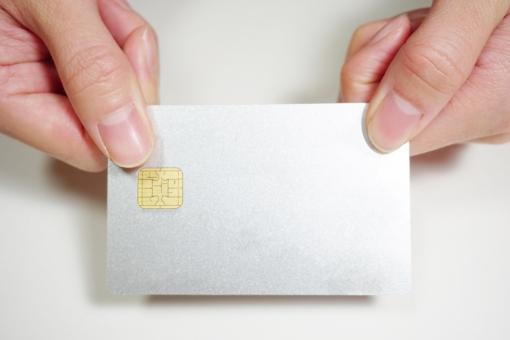 楽天カードゴールドはコスパ最強?通常カードとの違いは?