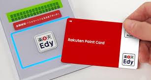 【電子マネー】楽天Edyのポイント還元率は?楽天カード以外でもチャージできる?